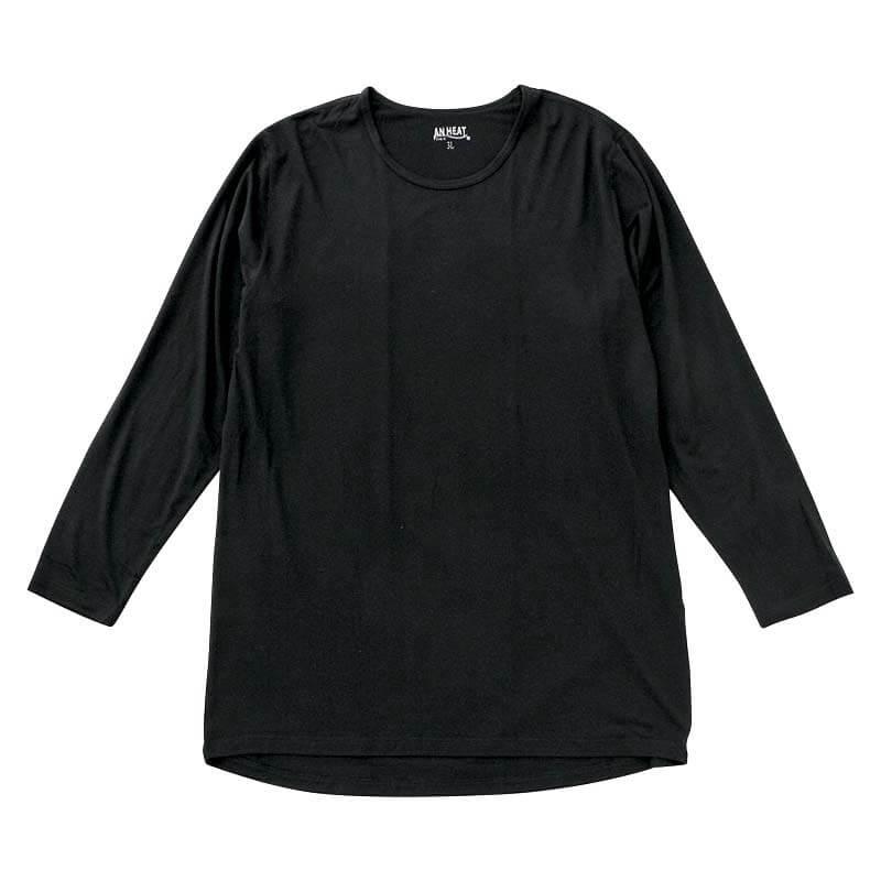 〈AN HEAT〉長袖丸首シャツ(+3℃の暖かさ・パッケージ入り)